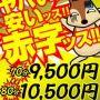 スッキリ!!日本橋本店の速報写真