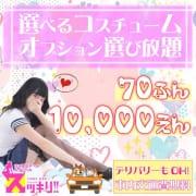 「スッキリは高クオリティーな激安店に生まれ変わります。」03/06(金) 22:27 | スッキリ!!日本橋のお得なニュース