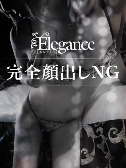 Ichika~いちか~ | Elegance エレガンス - 新大阪風俗