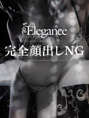 Ichika~いちか~|Elegance エレガンス - 新大阪風俗