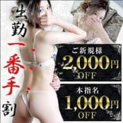 「【誰よりも先に、好みの女の子と…】」09/26(水) 07:22   Elegance エレガンスのお得なニュース