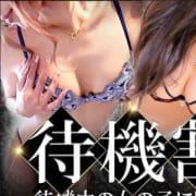 「【選びたい!でもお得に…そんな貴方に】」01/21(月) 22:14 | Elegance エレガンスのお得なニュース