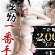 「【誰よりも先に、好みの女の子と…】」01/21(月) 22:23 | Elegance エレガンスのお得なニュース