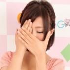 ミント|GIRLS KISS -ガールズキス- - 難波風俗