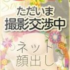 ゆうき THISIS♀HANAMRU華組 ~ディスイズはなまる華組~ - 新大阪風俗