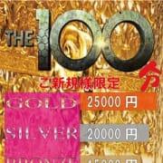 「ご新規様いらっしゃ~い!イベント開催中♪」01/16(水) 21:05 | THISIS♀HANAMRU華組 ~ディスイズはなまる~のお得なニュース