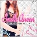South Queen ~サウスクイーン~
