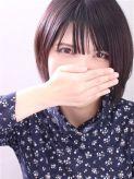 ほのか|ミセスリアル京橋店でおすすめの女の子