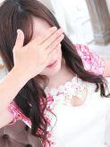 まり|ミセスリアル京橋店でおすすめの女の子