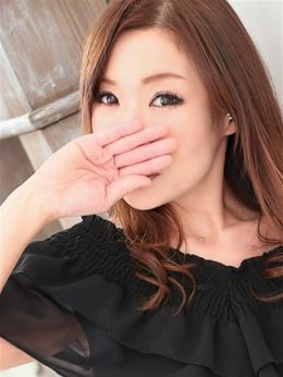 えり | ミセスリアル京橋店 - 京橋風俗
