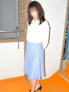 はるか|奥さま日記 京橋店で評判の女の子