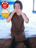 ミフユ|ドMな奥さん十三店でおすすめの女の子