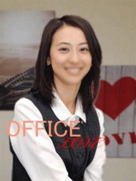 泉 ゆうか |新大阪過激なオフィスラブで評判の女の子