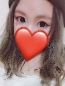 愛華~あいか~ | ラブシーン - 新大阪風俗