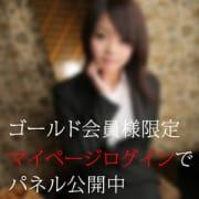 夕貴 まゆ|ドしろーと娘 キタ梅田店 - 梅田風俗