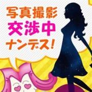 あゆ|Mナンデス!! - 新大阪風俗