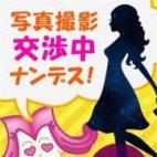あゆ Mナンデス!! - 新大阪風俗