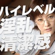 「◆厳選奥様が初回お試し70分13000円!◆」06/15(木) 12:14 | 大阪人妻クラブのお得なニュース