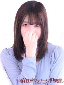 凛音(りんね) 梅田回春性感マッサージ倶楽部で評判の女の子