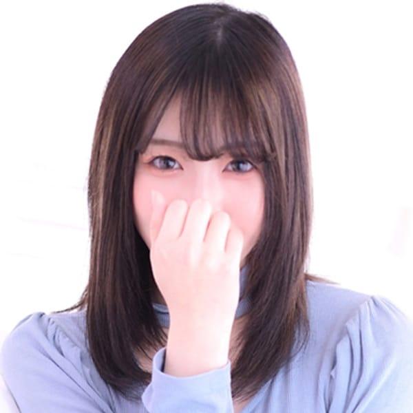 「ミニマム美形美女【凛音】」07/25(日) 18:13 | 梅田回春性感マッサージ倶楽部のお得なニュース