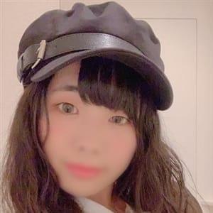 マイ(MAI)