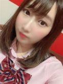 レイ(REY)|大阪デリヘル Cuel【クール】大阪でおすすめの女の子