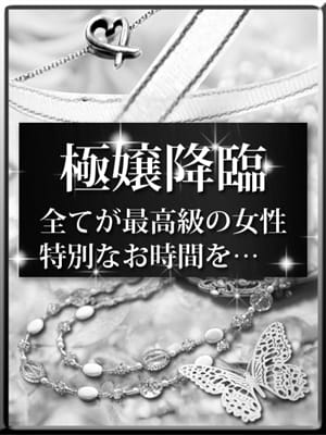 優(YUU)【スケールの違う感動を】
