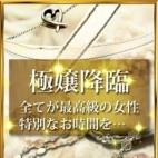 陽恋歌(HINATA)