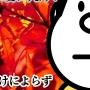 Cuel大阪 - 新大阪風俗