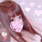「★ロリ系のアイドル美少女 ★」04/24(火) 20:30 | Cuel大阪のお得なニュース