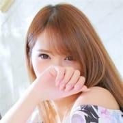 「★ただならぬオーラと可愛さに 一同騒然!! ★」04/24(火) 20:49 | Cuel大阪のお得なニュース