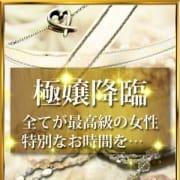 「★不思議な色気はハイクオリティです★」08/19(日) 23:41 | Cuel大阪のお得なニュース