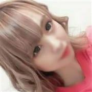 「【必見!!悶絶S級美少女】」08/05(水) 02:18 | 大阪デリヘル Cuel【クール】大阪のお得なニュース