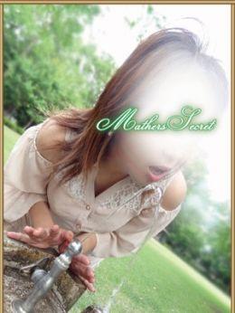 志乃奥様 | 母ちゃんの秘密 - 本庄風俗