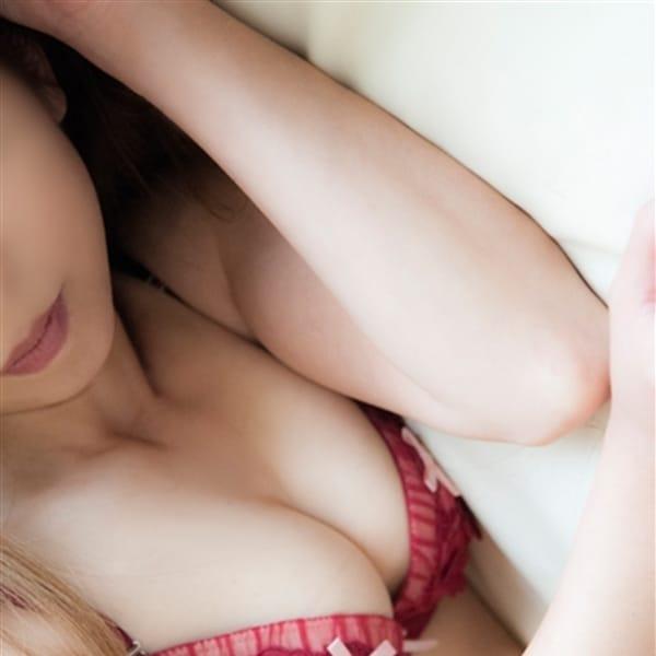 美加(みか)