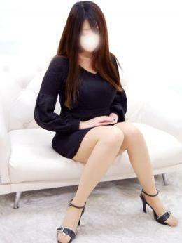 ゆま | 愛の人妻 春日部店 - 春日部風俗