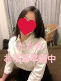 はまさき|埼玉★出張マッサージ委員会でおすすめの女の子