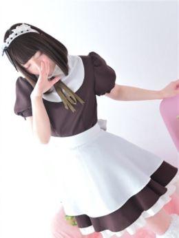かほ | 埼玉メイドリーム - 大宮風俗