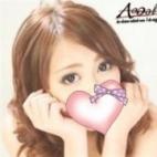 しおん【SSS級美人】 アクセル・マイン - 尾張風俗