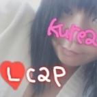 くれあ★Lcupパイパン|激安! ぽちゃカワ専門 マーメイド in一宮 - 尾張風俗