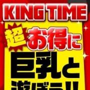 「イベント盛りだくさん!お得に遊べちゃう♪」06/19(火) 22:00 | 激安王国のお得なニュース