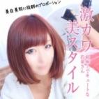 那月【エロカワ妻】|愛夫人西三河店 - 三河風俗