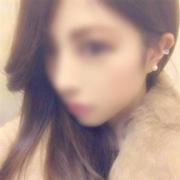 「駅ちか大特価!」02/20(火) 18:48 | エンジェルのお得なニュース