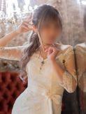 まこと【若妻コース】|マダムcha cha~茶々~でおすすめの女の子