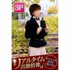 りりこ 奥様鉄道69 - 名古屋風俗