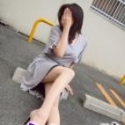 みき|即アポ奥さん~名古屋店~ - 名古屋風俗