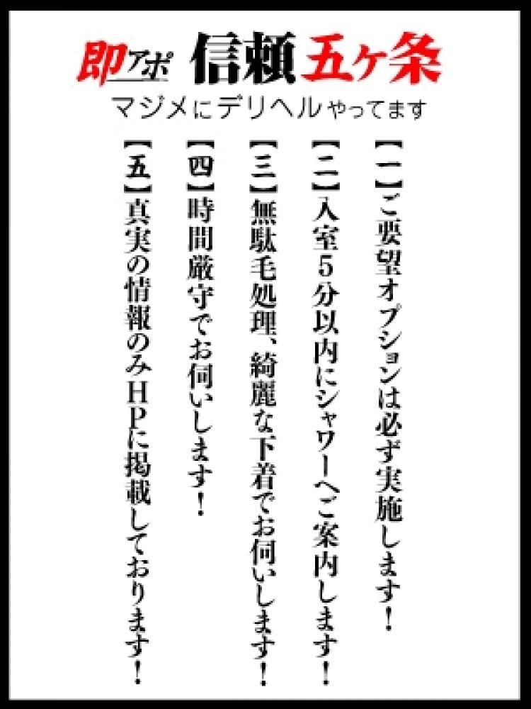 即アポ奥さん(即アポ奥さん~名古屋店~)のプロフ写真2枚目