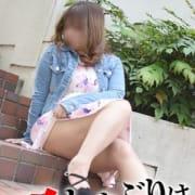まひろ|即アポ奥さん~名古屋店~ - 名古屋風俗