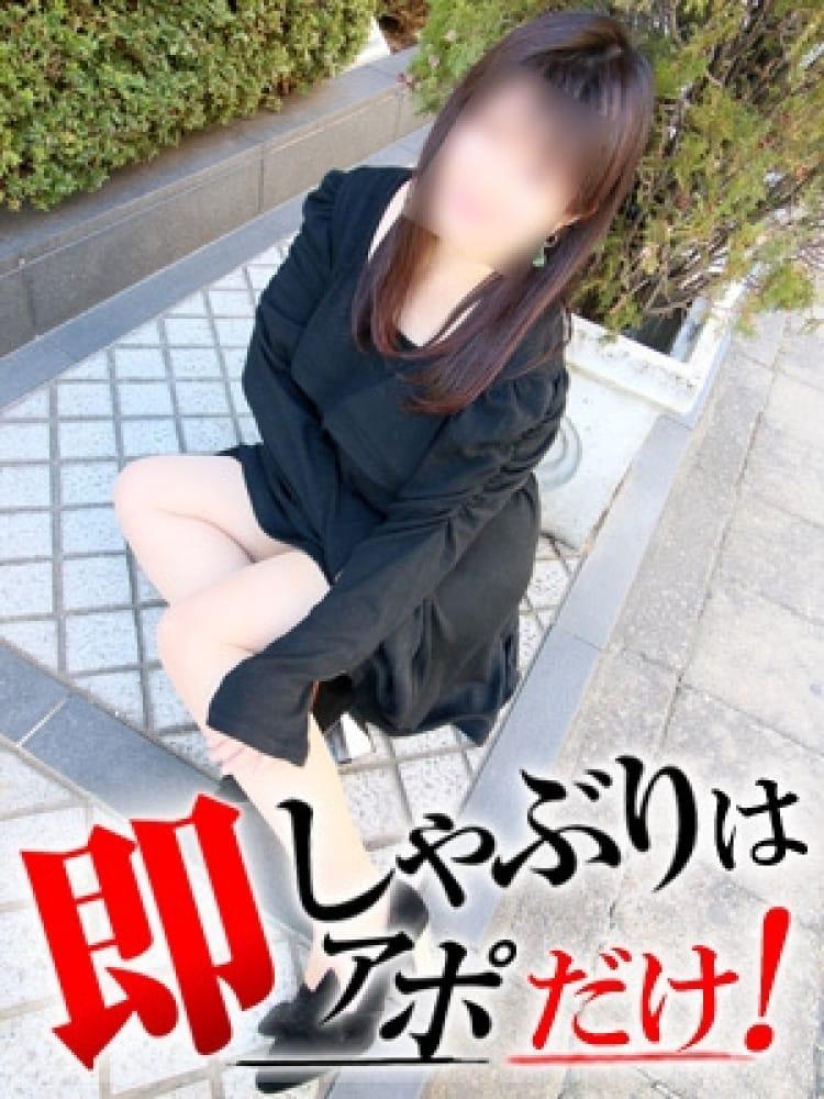「おはようさ~ん(^^)」02/24(土) 00:43 | ねねの写メ・風俗動画