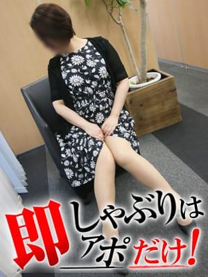 さゆり|即アポ奥さん~名古屋店~ - 名古屋風俗